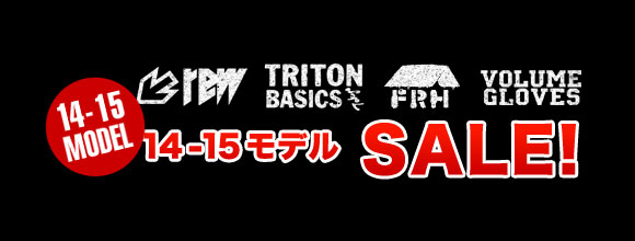 14-15モデルREW・TRITON・FRH・VOLUME GLOVES